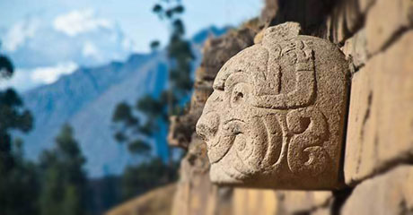 The center arqueologic of Chavin Huantar